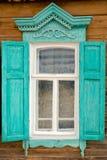 De blinden van het venster Royalty-vrije Stock Afbeelding