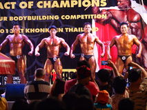De Bodybuildingsconcurrentie in Khon Kaen Thailand 2013 Royalty-vrije Stock Foto's