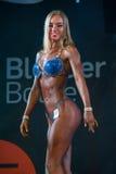 De Bodybuildingskampioenen vormen tot een kom Royalty-vrije Stock Foto's
