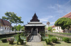 De Boeddhistisch Heilig Schriftbibliotheek of Wat Thung Si Muang, Ubon Ratch Stock Afbeelding