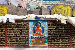 De boeddhistische muur van het manigebed royalty-vrije stock fotografie