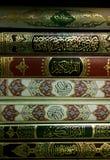 De boeken van Quran in moskee Stock Afbeelding