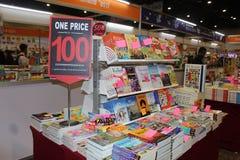 De boeken voor verkoop royalty-vrije stock foto's
