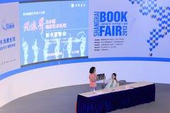 De Boekenbeurs van Shanghai Stock Afbeelding