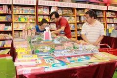De Boekenbeurs van Shanghai Royalty-vrije Stock Foto