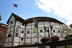De Bol van Shakespeare ` s royalty-vrije stock foto