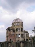 De a-Bom van Japan Hiroshima Koepel Stock Fotografie