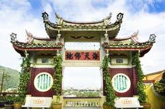 De boog van de tempel Royalty-vrije Stock Foto's