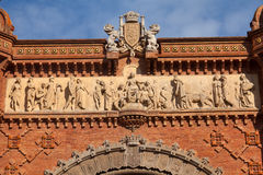 De Boog van de triomf (Arc DE Triomf), Barcelona, Spanje Stock Afbeelding
