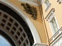 De boog van het Algemene personeel Heilige-Petersburg Rusland Royalty-vrije Stock Foto