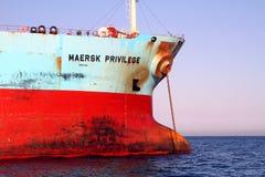 De boogmening van het Voorrecht van Maersk van het bulk-carrierschip verankerde in Algeciras baai in Spanje Stock Fotografie
