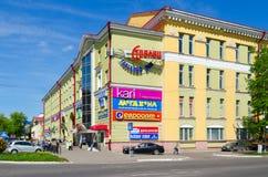 De Boogschutter van het handelhuis, Polotsk, Wit-Rusland Stock Fotografie