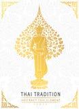 De boom gouden kleur van Boedha en Bodhi-van Thaise traditie, groetkaart Royalty-vrije Stock Foto