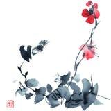 De boom van de bloesem De illustratie van bloemen Royalty-vrije Stock Fotografie