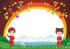 De boom van de pruimbloesem met Chinees jong geitje twee en mooi landschap vector illustratie