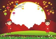 De boom van de pruimbloesem met Chinees jong geitje twee en mooi landschap royalty-vrije illustratie