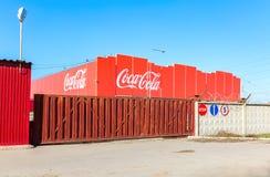 De bottelarij van Coca-Cola in Samara, Rusland Royalty-vrije Stock Foto's