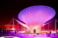 De boulevard van Expo bij Wereld Expo in Shanghai Royalty-vrije Stock Foto
