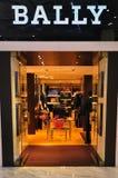 De boutique van Bally, Hongkong Royalty-vrije Stock Foto's