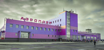 De bouw van Alykel-luchthaven aan Norilsk Stock Afbeeldingen