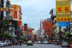 DE BOUW VAN BANGKOK THAILAND Stock Afbeelding