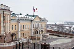 De bouw van Bureau van President van Republiek Tatarstan stock afbeeldingen