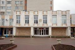 De bouw van Burgerlijke registratie in stad Mineralnye Vody Stock Foto's