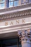 De bouw van de bank Stock Foto