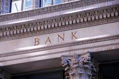 De bouw van de bank Stock Afbeelding