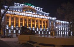 De bouw van de Bank van Rusland aangestoken decoratieve verlichting Stock Foto