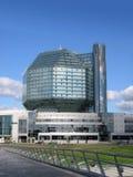 De bouw van de bibliotheek in Minsk Stock Afbeelding