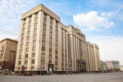 De bouw van de Douma van de Staat van Russische Federatie. Royalty-vrije Stock Foto's