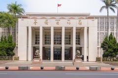 De Bouw van de Gemeenteraad van Hsinchu Royalty-vrije Stock Foto's