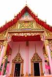 De bouw van de kunstkerk in roze Stock Afbeeldingen