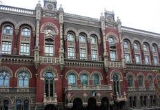 De bouw van de nationale bank van de Oekraïne Stock Afbeelding
