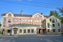 De bouw van de regionale vestigingfss van Pskov van Gevoed Russisch Stock Foto's