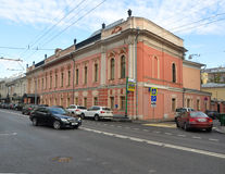De bouw van de Russische Academie van Kunsten op Prechistenka-straat Moskou, Rusland Stock Afbeeldingen