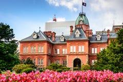 De Bouw van de Sapporooverheid royalty-vrije stock foto