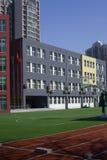 De bouw van de school Stock Afbeeldingen