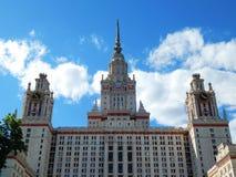 De bouw van de Universiteit van de Staat van Moskou op Bloederige Vorob'ovy (Musheuvels) Stock Foto's