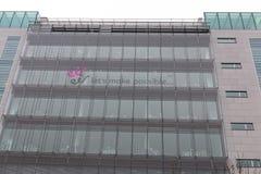 De bouw van de Eirgroep, vaste, mobiele en breedband telecommunicatiebedrijf in Ierland, en een vroeger genationaliseerd monopoli royalty-vrije stock afbeelding