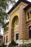 De bouw van de Faculteit van Islamitische Universiteit in Sarajevo In de schaduw gestelde hulpkaart met belangrijke stedelijke ge royalty-vrije stock foto