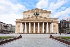 De bouw van het Bolshoitheater in Moskou, Rusland stock afbeeldingen