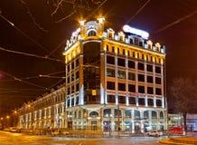De bouw van het bureau in Odessa, de Oekraïne Royalty-vrije Stock Foto's