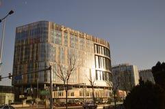 De Bouw van het de Eeuwcentrum van Peking Stock Foto