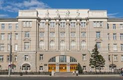 De bouw van het instituut van oud Omsk royalty-vrije stock foto's