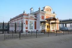 De bouw van het Keizerpaviljoen bij het station in Nizhny Novgorod stock afbeelding