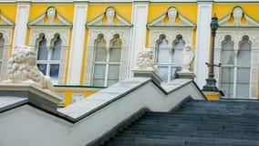 De bouw van het Kremlin Royalty-vrije Stock Foto's