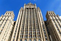 De bouw van het Ministerie van Buitenlandse zaken van Russisch F Royalty-vrije Stock Fotografie