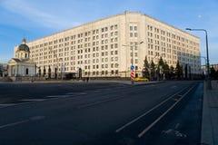 De bouw van het Ministerie van defensie van Russische Federatio Stock Fotografie